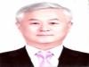 전영만  신임 국립전파연구원장 취임