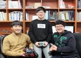 대구대 정보통신공학부 학부생 연구논문, SCIE급 저널에 게재