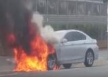 국토부, BMW에 추가자료 요구…화재 원인 공개검증
