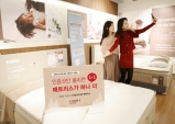 한샘, 포시즌 매트리스 3천개 판매기념 이벤트