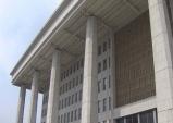 중앙전파관리소 소속 사무관, 국회 본관 앞서 현금뿌리며 소동