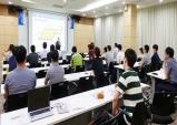 2019 EMC 전문교육프로그램 일정 확정