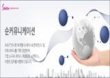 '5G- 차세대 신소재에 적용되는 EMI·EMC·고방열 기술 및 솔루션 세미나' 개최