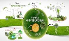 부산대학교, 태양광과 ESS 발전시스템 연계 설계 실무강좌 개최