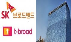 SK텔레콤, SKB-티브로드 합병 본계약 체결