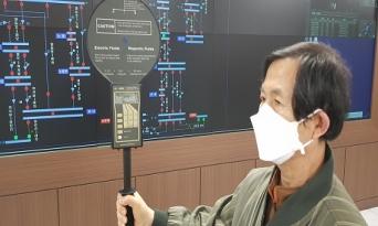 전자파차단코리아, 한국전력 남서울본부 전자파측정 실시