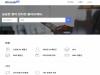 안랩, 고객 기술지원 전용 웹사이트 '안랩 ASK' 신규 오픈